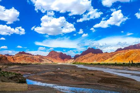 Kizilya Scenic Spot Landscape Breathtaking Picturesque View Point