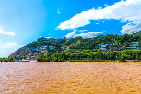 Lanzhou Yellow River Water Mosque and Mount Baitashan Park Cityscape View Point
