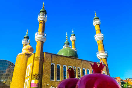 Urumqi Xinjiang International Grand Bazaar Open Mosque Stock Photo