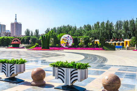 Kashgar Peoples Park Square with Children Playground and Trees