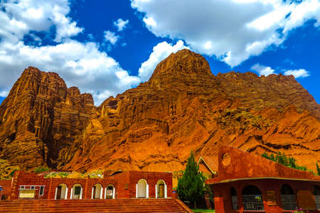 Tianshan Mysterious Grand Canyon Main Entrance Gate View Point Banco de Imagens