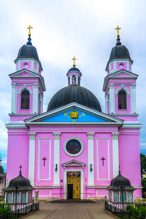 Chernivtsi Pink Colored Holy Spirit Cathedral Frontal View Stock Photo