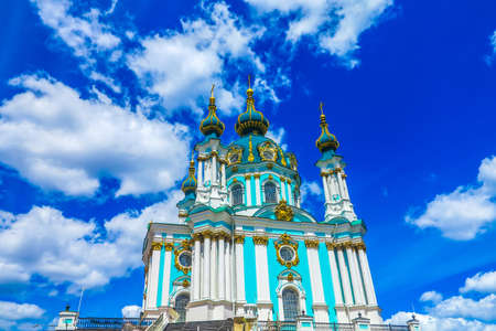 Kiev Old Town Saint Andrew's Church on Hill with Frontal Low Angle View Blue Sky White Clouds Background