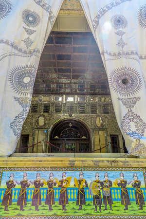 Tehran Golestan Palace Talar-e Almas Diamond Hall Open Curtain