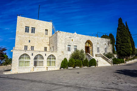 Hamat Our Lady of Noorieh Greek Orthodox Christian Monastery