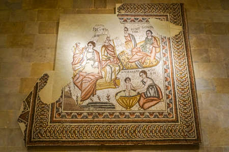 Beirut National Archeological Artifacts Museum Mosaic in Greek Letters Éditoriale