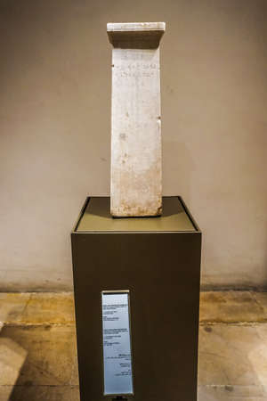 Beirut National Archeological Artifacts Museum Stele with Paphian Inscription