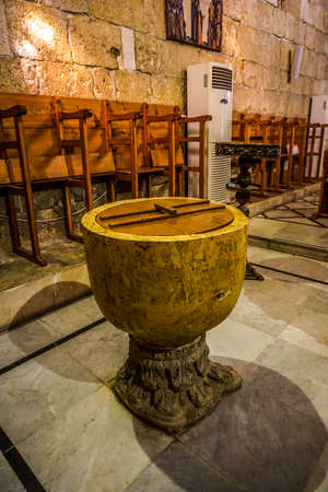 Our Lady of Balamand Greek Orthodox Christian Patriarchal Monastery Baptismal Font