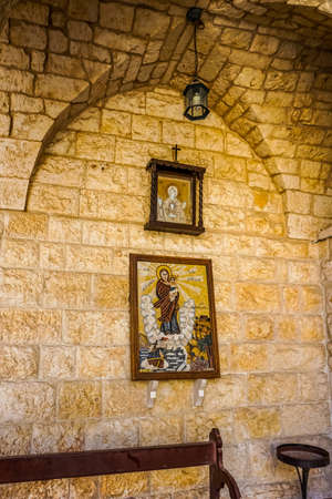 Hamat Our Lady of Noorieh Greek Orthodox Christian Monastery Icon Mother of God