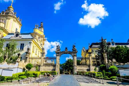 Lviv Saint George's Cathedral Main Entrance Gate Viewpoint 版權商用圖片