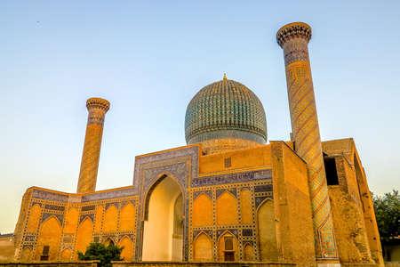Samarkand Gur-e Amir Complex Mausoleum Cupola Minaret Side Viewpoint at Sunset