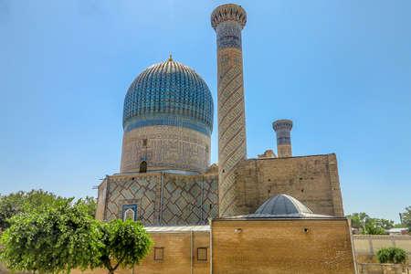 Samarkand Gur-e Amir Complex Mausoleum Ornamented Cupola with Arabian Prayer Sentences and Minaret