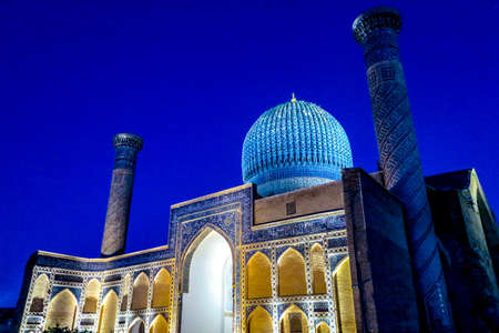 Samarkand Gur-e Amir Complex Mausoleum Cupola Minaret Side Viewpoint at Night