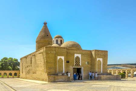 Bukhara Old City Job's Spring Chashma Ayub Mausoleum Sajtókép