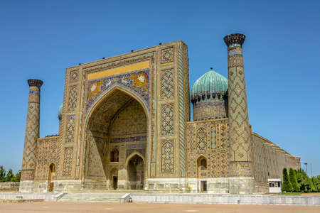 Samarkand Registon Square Ensemble Sherdor Madrasa Side Viewpoint
