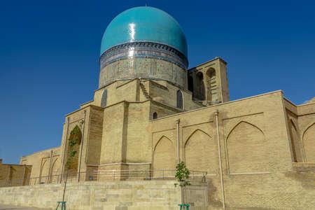 Shahrisabz Ak Saray White Palace Dorut Tilavat Complex Cupola of Mausoleum Sheikh Shamseddin Kulyal