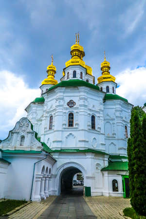 Kiev Pechersk Great Lavra Complex All Saints Church Frontal View