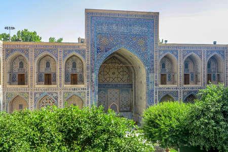 Samarkand Registon Square Ensemble Ulugbek Madrasa Iwan Viewpoint Stok Fotoğraf