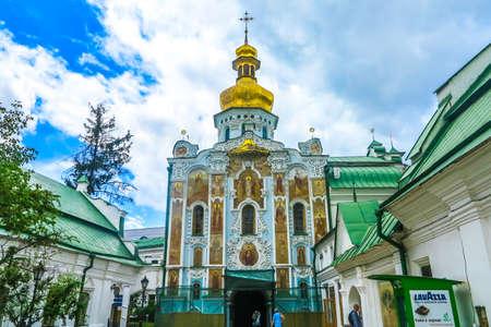 Kiev Pechersk Great Lavra Complex Fresco Trinity Church Main Entrance Gate with Golden Cupola Cross