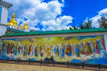 Kiev Saint Michaels Golden Domed Monastery Fresco of Angels at External Wall