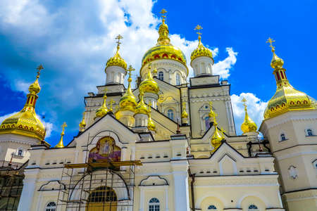 Pochaiv Lavra Orthodox Christian Monastery Complex Transfiguration Cathedral Low Angle Side View of Golden Cupola with Crosses Stok Fotoğraf