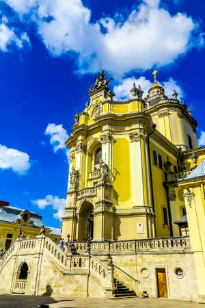 Lviv Saint Georges Cathedral Church Entrance Gate Low Angle Side View