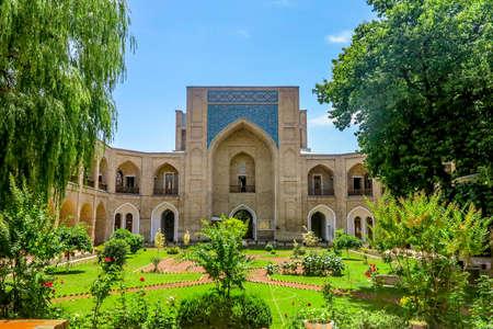 Tashkent Kukeldash Madrasa Iwan Inner Courtyard Garden View
