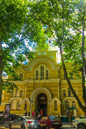 Odessa Saint Elijah Monk Monastery Yellow Colored Church Frontal View Behind Trees