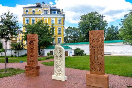 Kiev Sophias Cathedral Armenian Khachkar Stone Carvings Relief Crosses Stok Fotoğraf