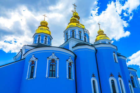 Kiev Saint Michaels Golden Domed Monastery Church Back Low Angle View