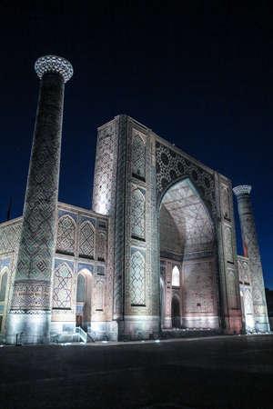 Samarkand Registon Square Ensemble Ulugbek Madrasa Side Viewpoint at Night