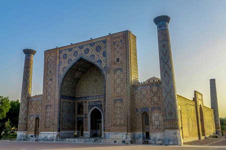 Samarkand Registon Square Ensemble Ulugbek Madrasa Side Viewpoint at Sunset