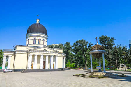Chisinau Great National Assembly Square Metropolitan Cathedral Nativity of the Lord and Baptismal Font Pavilion View