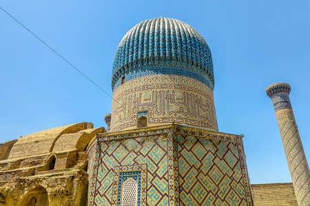 Samarkand Gur-e Amir Complex Mausoleum Ornamented Cupola with Arabian Prayer Sentences