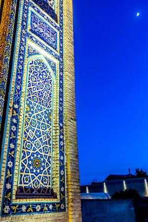 Samarkand Gur-e Amir Complex Mausoleum Blue Tiles Ornament Facade with Crescent at Night