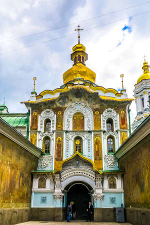 Kiev Pechersk Great Lavra Complex Fresco Trinity Church Main Entrance Gate with Golden Cupola Cross