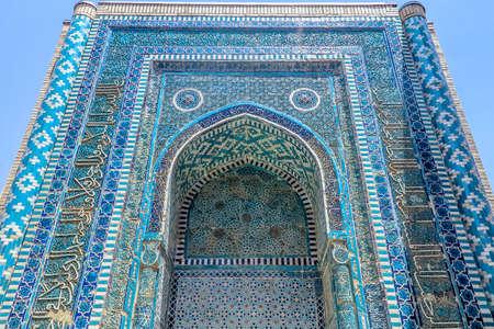 Samarkand Shah-i-Zinda Necropolis Ensemble Iwan Blue Tiles Ornament Facade Tomb
