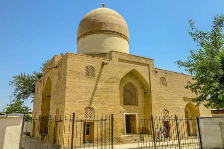 Samarkand Aksaray White Palace Mausoleum Side Viewpoint