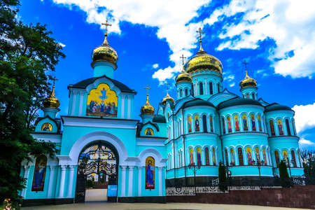 Chernivtsi Holy Ascension Banchensky Monastery Cathedral with Main Gate Entrance View