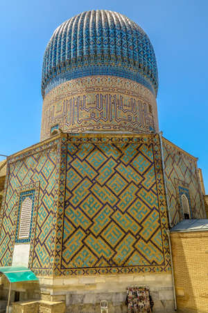 Samarkand Gur-e Amir Complex Mausoleum Ornamented Cupola with Arabian Prayer Sentences
