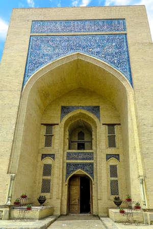 Bukhara Old City Kukeldash Madrasa Main Gate Entrance Iwan Viewpoint