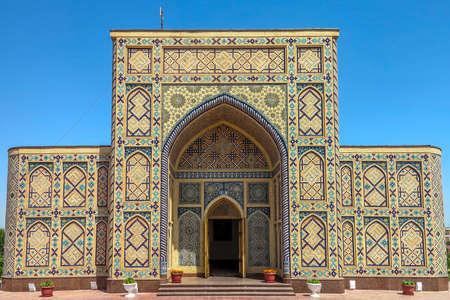 Samarkand Ulugh Beg Observatory Madrasa Main Entrance Viewpoint Stock Photo
