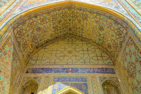 Samarkand Registon Square Ensemble Sherdor Madrasa Iwan Viewpoint