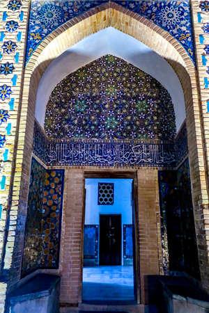 Samarkand Gur-e Amir Complex Mausoleum Main Gate Entrance View Iwan at Night