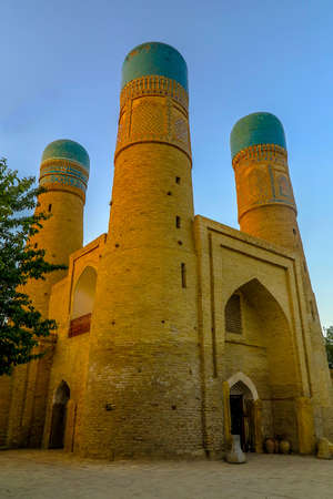 Bukhara Old City Chor Minor Madrasa Side Viewpoint at Sunset