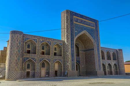 Bukhara Old City Abdullah Khan Madrasa Side Viewpoint Stock Photo