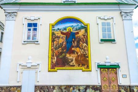 Pochaiv Lavra Orthodox Christian Monastery Complex Facade Icon of God Jesus Christ