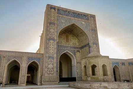 Bukhara Old City Po-i-Kalyan Complex Courtyard Main Iwan Side Viewpoint