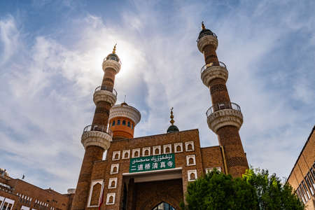 Urumqi International Grand Bazaar Low Angle View of Tianshan Erdaoqiao Mosque and Minarets on a Picturesque Sunny Day