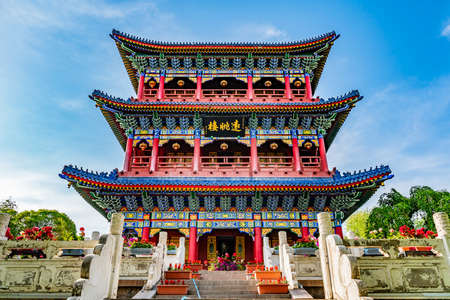 Urumqi Hong Shan Red Mountain Park Breathtaking Yuantiao Far Sight Pavilion on a Sunny Blue Sky Day